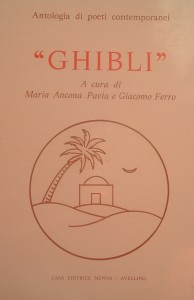 L'antologia del 1991, illustrazione di Elena Migliorisi